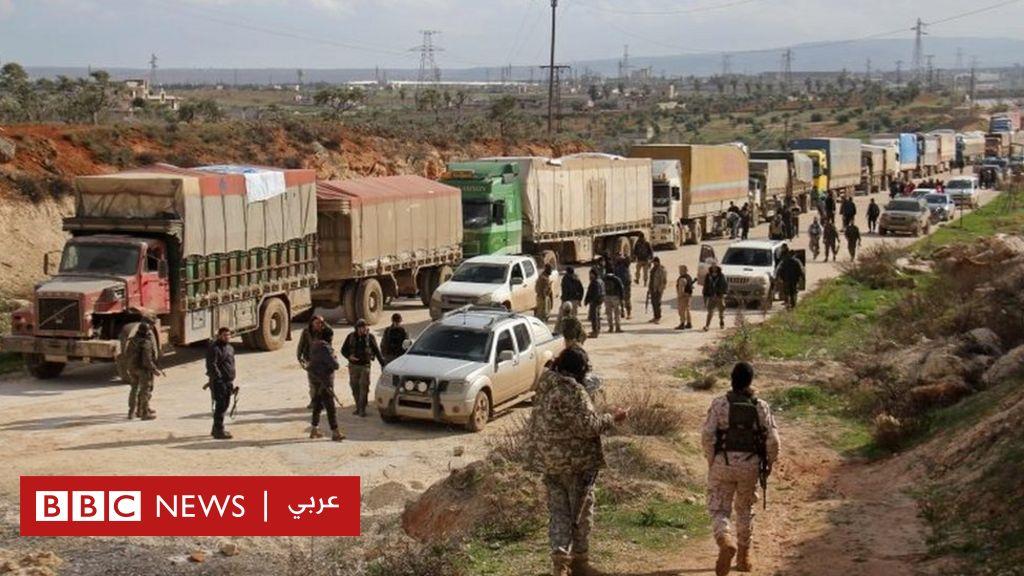 الحرب في سوريا:  اتفاق بوساطة إيرانية قطرية لإجلاء  سكان أربع مناطق محاصرة - BBC Arabic