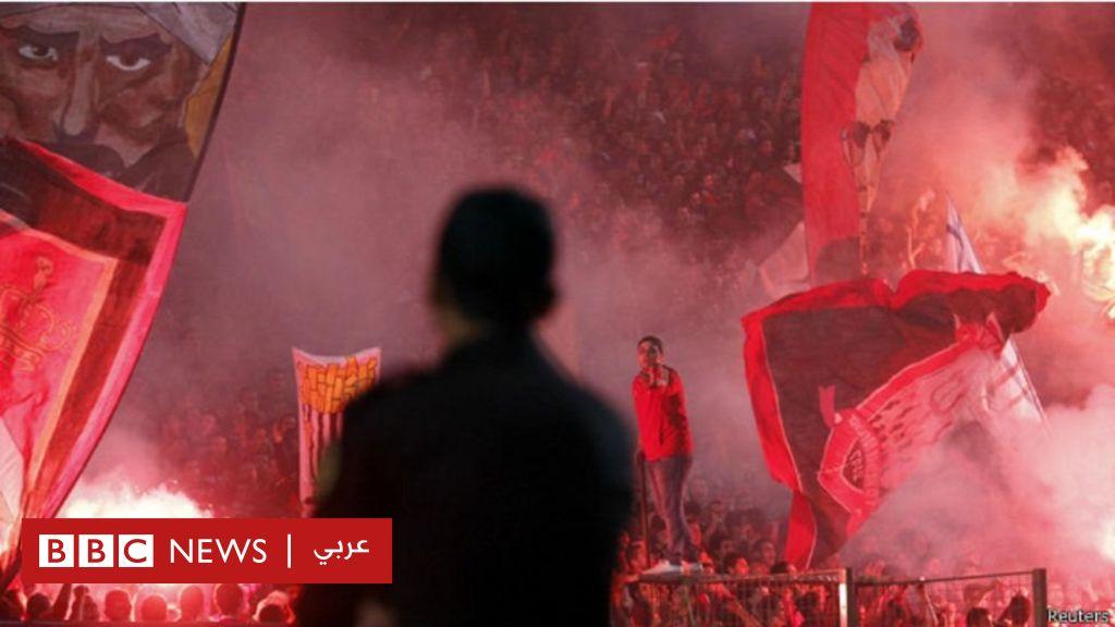 تسلسل زمني لقضية  مجزرة بورسعيد  - BBC Arabic
