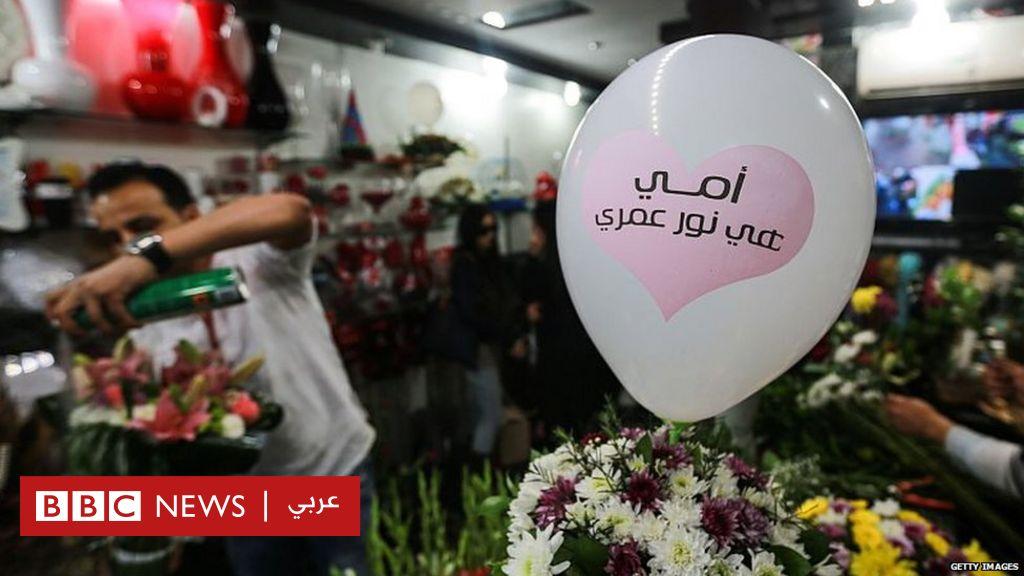 كيف أحيا مستخدمو مواقع التواصل الاجتماعي عيد الأم؟ - BBC Arabic
