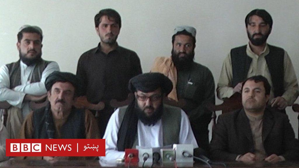 د بلوچستان سوداګر او مشران: پاکستان دې تړلې لار ژر پرانیزي