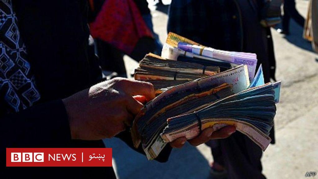 'د افغانستان اقتصادي وده دوه سلنه'