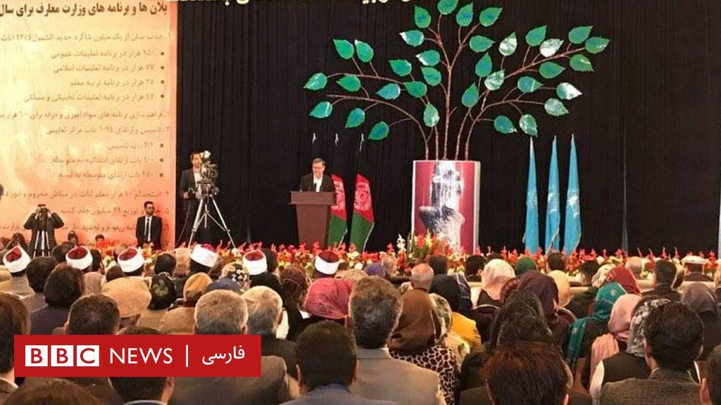 زنگ سال تعلیمی ۱۳۹۶ در افغانستان به صدا درآمد