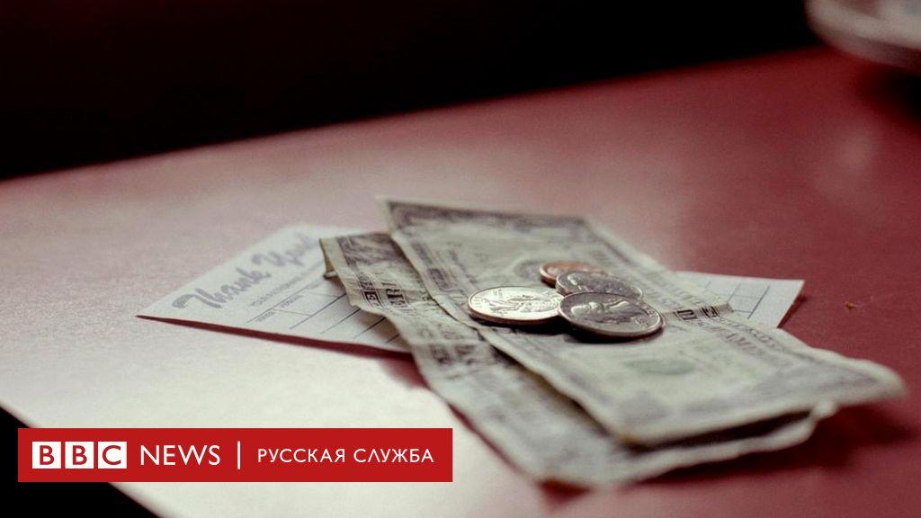Депозит в банках старого оскола
