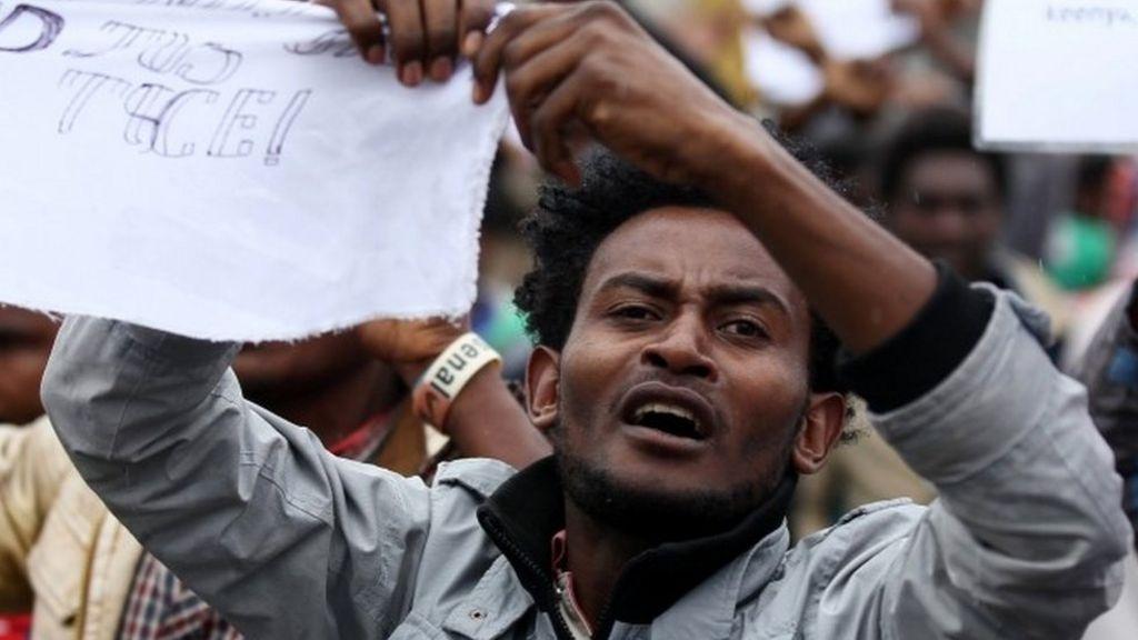 bbc africa business report ethiopia