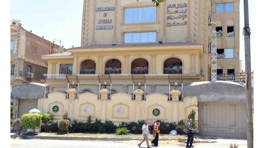 هيومن رايتس ووتش تحذر واشنطن من إدراج جماعة الإخوان المسلمين ضمن لائحة  الإرهاب  - BBC Arabic