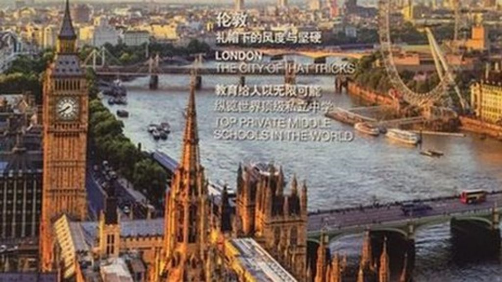 Europa rewind - Magazine cover