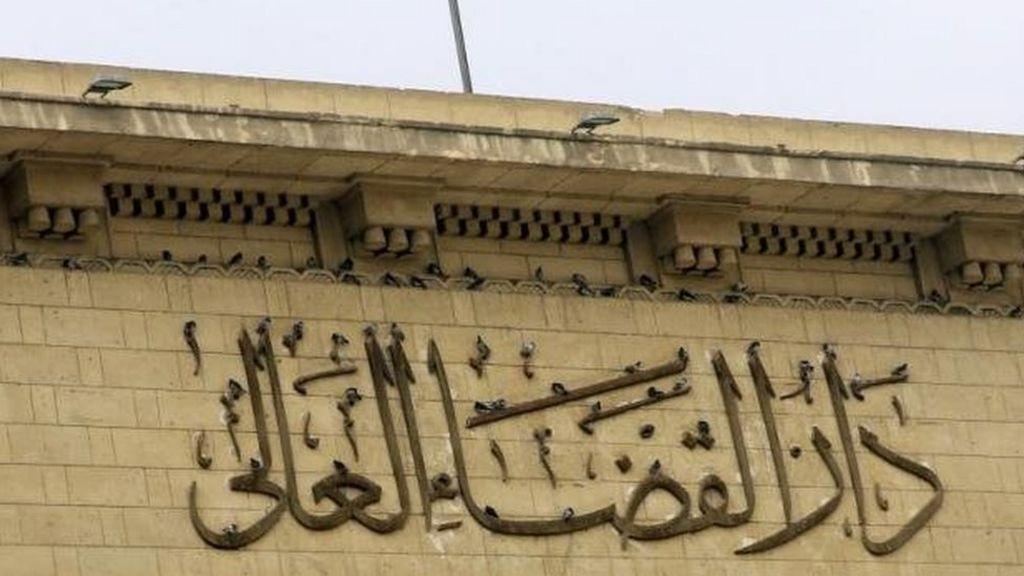 Egypte interrogations autour d 39 un suicide bbc afrique for Haute juridiction administrative