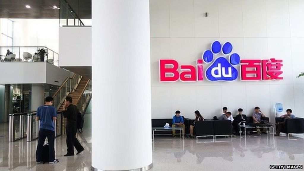 Baidu under investigation by Chinese regulators - BBC News