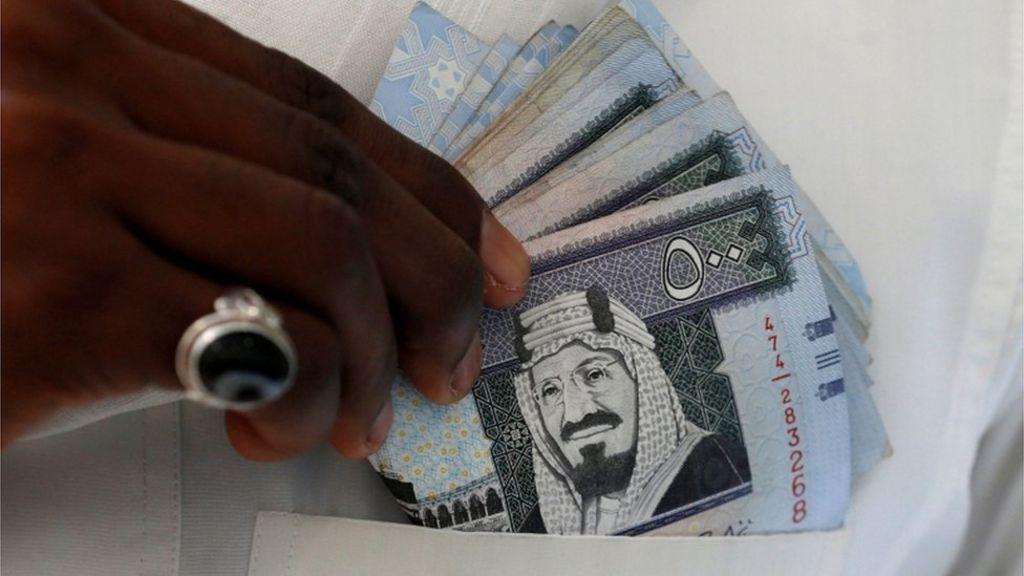 صندوق النقد الدولي يثني على خطط الميزانية في السعودية ويقول إن القضاء على العجز ممكن - BBC Arabic