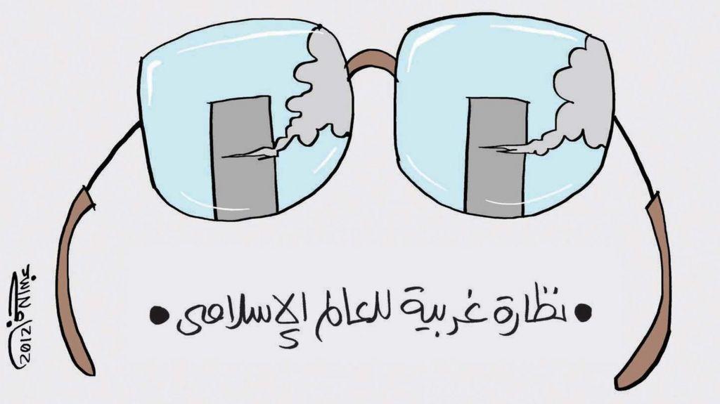 About Prophet Muhammad Cartoon