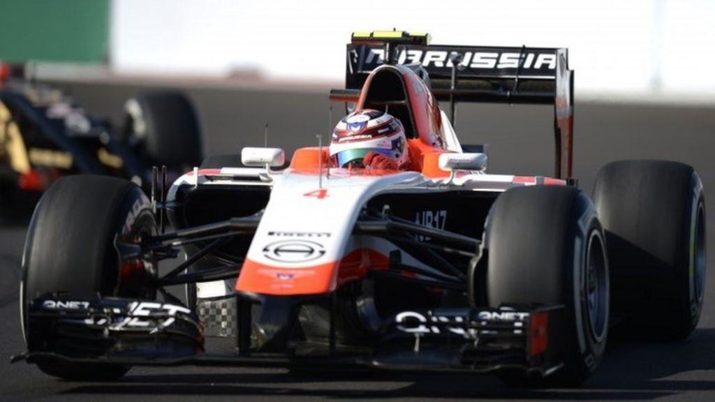 Marussia F1 team goes into administration - BBC News