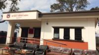 पुरानो गाउँ विकास समितिको कार्यालय