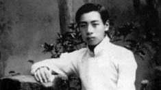 Zhou as a young man