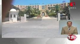 Screen grab of Tunisian TV footage of hotel
