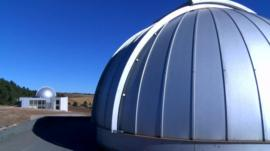 Space observatory in Addis Ababa