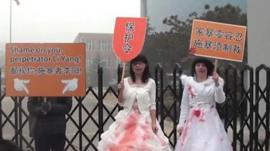 Womens' rights activists in China