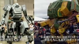 Giant humanoid robots