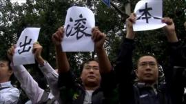 Anti-Japanese protesters in Beijing