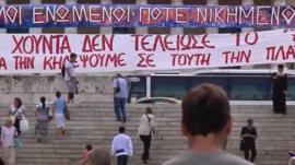 Greek protest banner