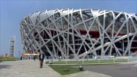 Bird's Nest in Beijing