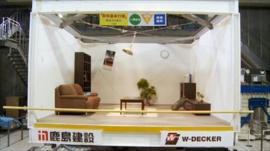 Earthquake simulation facility in Japan