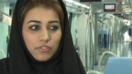 Mariam Al Safar on a train