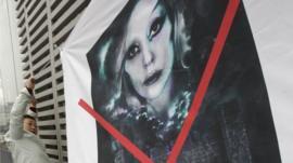Poster of Lady Gaga