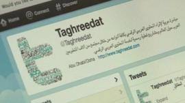 Arabic internet site