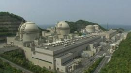 Ohi nuclear plant