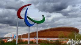 Olympic site