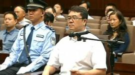 Wang Lijun in court on 24/09/12