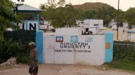 UN base in Haiti