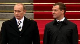 President Putin and Prime Minister Medvedev