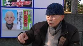 Ryokichi Kawashima