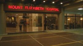 Exterior of Mount Elizabeth Hospital