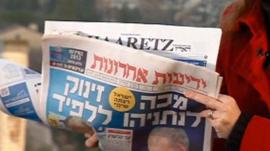 Isareli newspapers