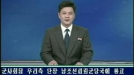 North Korean television announcement