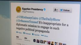 Egyptian presidency tweet