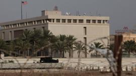US embassy in Manama, Bahrain