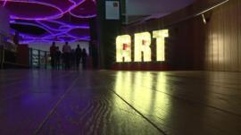 Inside The Public arts centre in West Bromwich