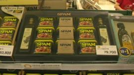 Spam hamper