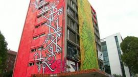 Tower block art gallery in Paris