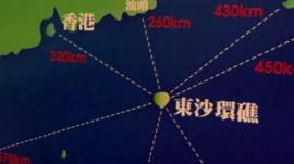 Dongsha Island