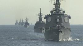 Japanese naval vessels on patrol