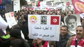 Tunisian protesters rallying in the streets