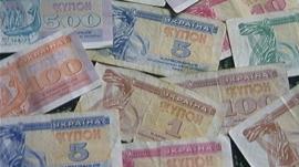 Ukraine currency