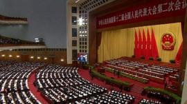 National People's Congress in Beijing