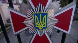 National symbol of the Republic of Ukraine