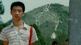Haoyu Zhang
