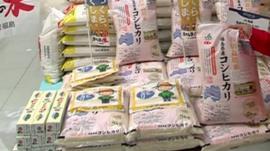 Fukushima rice